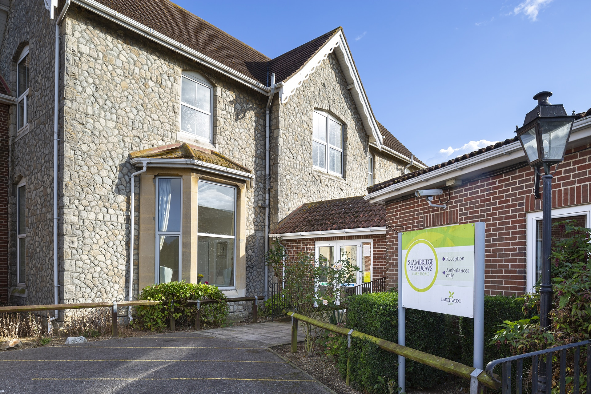 Stambridge Meadows Care Home entrance